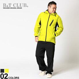 大きいサイズ メンズ B&T CLUB (ビーアンドティークラブ) 防水 透湿 ストレッチ レインスーツ セットアップ レインコート 雨具 カッパ 自転車 伸縮 長ズボン セット パーカー BTC09010
