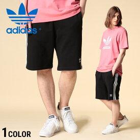 アディダス パンツ adidas サイドライン スウェット ショートパンツ OG 3STRIPES Shortsメンズ 男性 ボトムス パンツ ショートパンツ ショーツ 裏毛 スウェット スエット スポーツ 春 夏 F1825M023