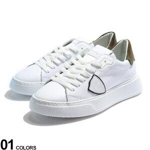 PHILIPPE MODEL PARIS (フィリップモデル) カモフラ切り替え レザー ローカットスニーカーブランド メンズ 男性 シューズ 靴 スニーカー レザー 革 ロゴ ローカット 白 カモフラ PMBTLUVC01