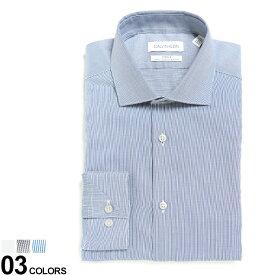 Calvin Klein (カルバンクライン) ストレッチ 形態安定 ホリゾンタルカラー 長袖 ドレスシャツ SLIMブランド メンズ 男性 紳士 ビジネス ワイシャツ Yシャツ フォーマル イージーケア CK33K3767