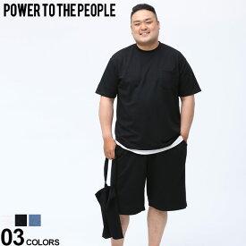 大きいサイズ メンズ POWER TO THE PEOPLE (パワートゥザピープル) トートバッグ付き 抗菌防臭 半袖 Tシャツ ショートパンツ セットアップ フェイクレイヤード ショーツ セット 半ズボン ポケT 春 夏 1501745T