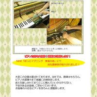 新規ピアノ調律キャンペーン!限定プレゼントオシャレなピアノカバー♪何年空いていても只今、定額料金!愛知・岐阜・三重の方!【新品ピアノ】【中古ピアノ】【名古屋のピアノ専門店】