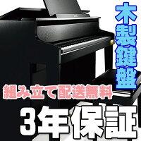 カシオCASIOグランドハイブリットGP-300BK【電子ピアノ】【名古屋のピアノ専門店】