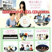 カシオCASIOPriviaデジタルピアノブラック88鍵盤PriviaPX-S1000【本体のみ】【2倍】【クーポン発行中】