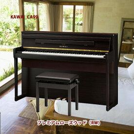 KAWAI カワイ 電子ピアノ 木製鍵盤 CA99 プレミアムローズウッド調【2倍】