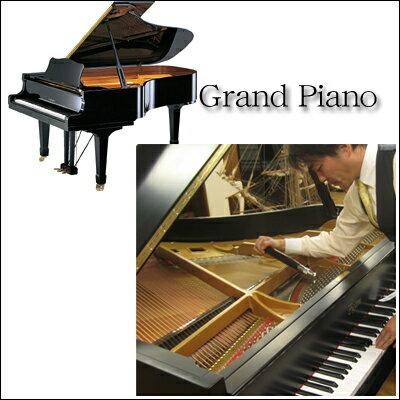 1月新規調律グランドピアノ お申し込みキャンペーン年数開いていても、定額料金1年の保障も付きます!プレゼント付【ピアノ調律】【名古屋のピアノ専門店】