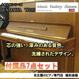 雅馬哈雅馬哈W105名古屋的鋼琴專營商店