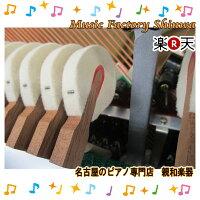 新品KAWAIカワイC880RG格調高いデザイン。【アップライトピアノ】【名古屋のピアノ専門店】猫脚