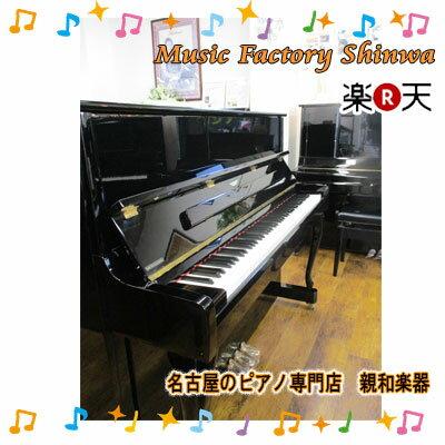 KAWAI カワイ C-48【中古】【中古ピアノ】【名古屋のピアノ専門店】