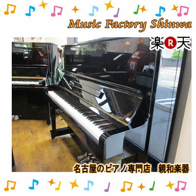 KAWAI カワイ NS10【中古ピアノ】【中古】【アップライトピアノ】