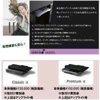 消音取り付けシステムGENIOClassicアルファ取付費用込【名古屋のピアノ専門店】