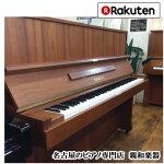 YAMAHAヤマハW103【中古】【アップライトピアノ】【名古屋のピアノ専門店】