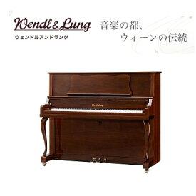 新品ウェンドル&ラング AU-123dx価格はお問合せくださいませ!【アップライトピアノ】【名古屋のピアノ専門店】【新館2F】猫脚【2倍】