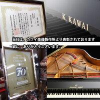 【お問い合わせ価格実施中】カワイC-580F【展示中】【アップライトピアノ】【名古屋のピアノ専門店】黒猫脚【人気モデル】【クーポン発行中】