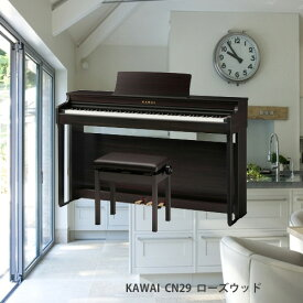 KAWAIカワイ 電子ピアノ CN29R プレミアムローズウッド調仕上げ 【鍵盤除菌クリーナー&クロスをプレゼント】 【配送設置無料】【2倍】88鍵盤 【納期:4月20日以降】