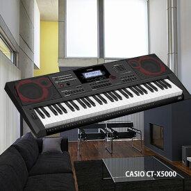 【2021年3月以降】カシオCASIO CT-X5000【電子ピアノ】【名古屋のピアノ専門店】