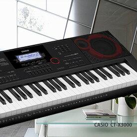 カシオCASIO CT-X3000【電子ピアノ】【名古屋のピアノ専門店】