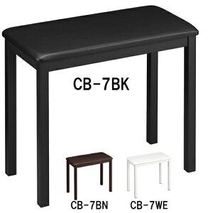 カシオ 椅子 CB-7BK/BN/WE