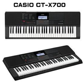 【7月下旬入荷分】CASIO カシオ CT-X700 キーボード