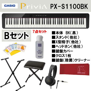 【新製品】カシオ CASIO Privia PX-S1100BK 電子ピアノ デジタルピアノ ブラック 88鍵盤 【B 】充実7点セット 本体+X脚イス+鍵盤クリーナー+クロス+鍵盤カバー+キーボードスタンド