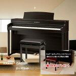 KAWAIカワイCA59プレミアムローウッド調【フロアー&チェアマットプレゼント】88鍵盤木製鍵盤電子ピアノデジタルピアノ