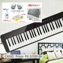 お昼12時までのご注文で当日出荷【送料無料】 カシオ PX-S1100BK CASIO Privia PX-S1100BK 電子ピアノ デジタル…
