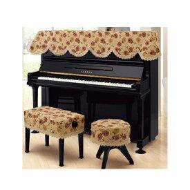 【送料無料】ピアノトップカバー TG-75 アップライトピアノトップカバー アルプス【名古屋のピアノ専門店】AL
