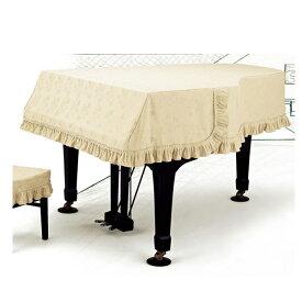 グランドピアノカバー G-EX 170〜180未満【送料無料】【名古屋のピアノ専門店】=AL=