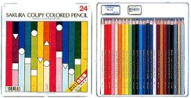 サクラクーピー色鉛筆24色スタンダード(缶入り)