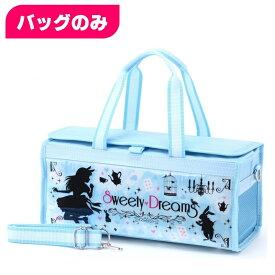絵の具バッグ [スウィーティードリームズ] バッグのみ 水彩バッグ 画材バッグ スケッチバッグ