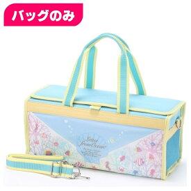 絵の具バッグ [レターフロムオーシャン] バッグのみ 水彩バッグ 画材バッグ スケッチバッグ