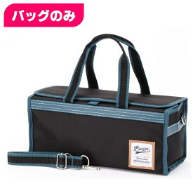 絵の具バッグ [ブレッザ] バッグのみ 水彩バッグ 画材バッグ スケッチバッグ