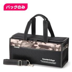 絵の具バッグ [ナレッジ] バッグのみ 水彩バッグ 画材バッグ スケッチバッグ