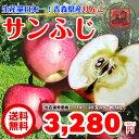 アップル ダイエット ジュース スムージー