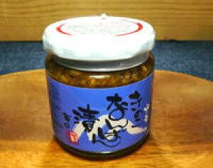 きのこなんばん漬 190g 10ヶセット 岩木屋 南蛮漬け (キノコ/きのこ) 清水森ナンバ 瓶詰 缶詰 送料無料