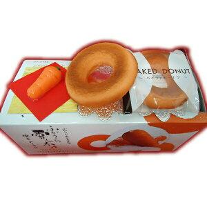 ふかうら雪人参 焼きドーナツ 6個入×6箱セット 青森県産 ふかうら雪にんじん使用 焼きドーナツ ノンフライ ふかうら 送料無料