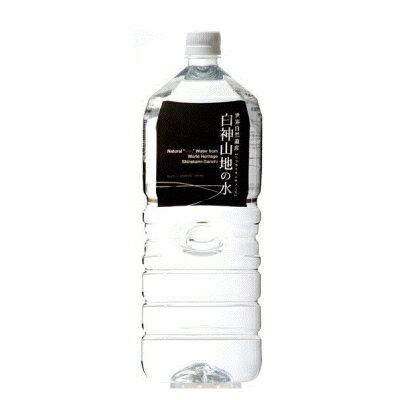 白神山美水館 世界自然遺産 白神山地の水 黒ラベル 2L PET 6本入 楽天スーパーSALE
