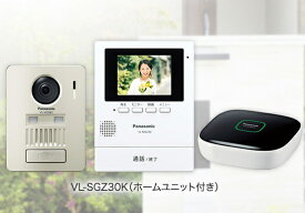 パナソニックワイヤレスドアホンVL−SGZ30Kホームネットワークシステム