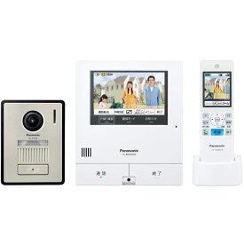 パナソニック ワイヤレスモニター付きテレビドアホン VL−SWD505KF メーカー取り寄せ品 出荷3〜5日