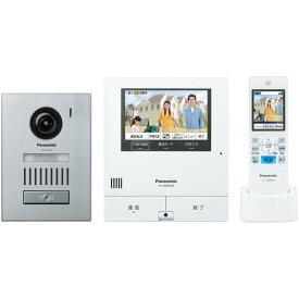 パナソニックワイヤレスモニター付きテレビドアホン VL−SWD505KS