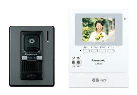 パナソニック テレビドアホン VL-SE30XL1セット