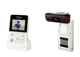 パナソニック ワイヤレスモニター付きテレビドアホン VS-HC400-W