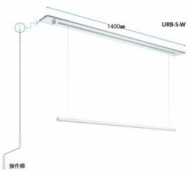 【法人様・個人事業主様限定】川口技研ホスクリーンURB型URB-S-W 1セット取付パーツ付属※「天井埋込」タイプ 天井への穴開け加工工事が必要な商品です。