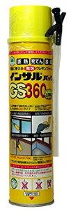 ABC商会 1液型 ウレタンフォームGS360ロング インサルパック