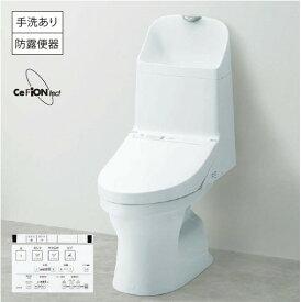 【法人様・個人事業主様限定】TOTOウォシュレット一体型トイレZJ1CES9151#NW1手洗あり ホワイト色