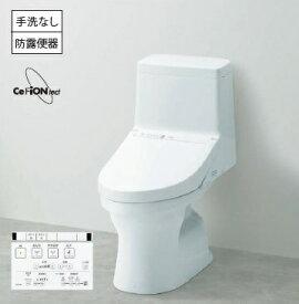 【法人様・個人事業主様限定】TOTOウォシュレット一体型トイレZJ1CES9150#NW1手洗なし ホワイト色