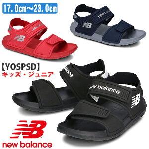 ニューバランス【NEW BALANCE】 YOSPSD キッズ・ジュニアサンダル ブラック(BK) レッド(RD) ネイビー(NV)スポーツサンダル/スポサン/ストラップサンダル/子供靴/快適/男の子/女の子/履きやすい/2本ベ