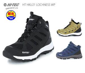 HI-TEC 【ハイテック】防水ウィンターシューズ HT HKU21 ロックネス WP ブラック トープ LOCHNESS WPメンス/レディース/ハイカットスニーカー/トレッキングシューズ/軽登山/軽量/防水/防滑/ハイキ