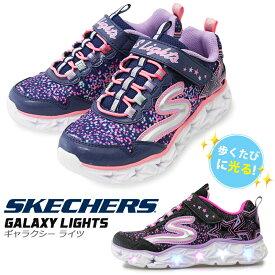 スケッチャーズ【SKECHERS】 S LIGHTS GALAXY LIGHTS エスライツ ギャラクシーライツ SKJ10920L ネイビー(NVMT) ブラック(BKMT)光る靴/キッズシューズ/ジュニア/スニーカー/カラフル/星/発光シューズ/子供靴/キラキラ/派手/女の子【あす楽】【20%OFF】