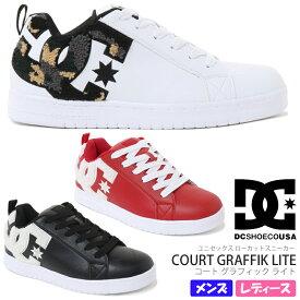 DC SHOES【ディーシー】COURT GRAFFIK LITE (コート グラフィック ライト) DM194602 ブラック カモ レッドレディース/メンズ/ユニセックス/スニーカー/ローカット/ストリート/カジュアル/ビッグロゴ/タウンユース/スケボーシューズ/軽量/靴【あす楽】【10%OFF】